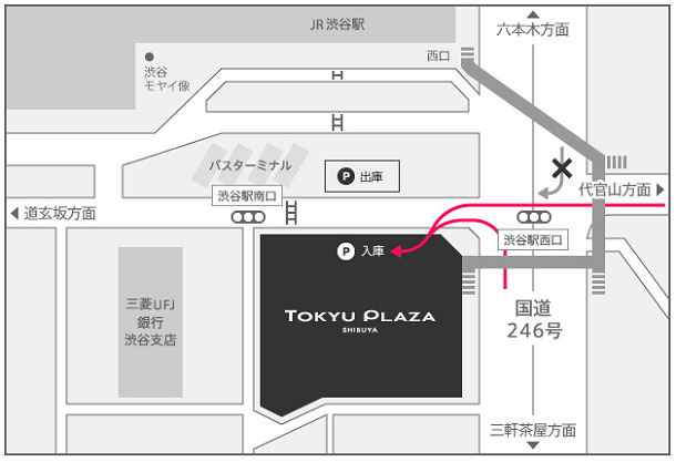渋谷フクラス駐車場
