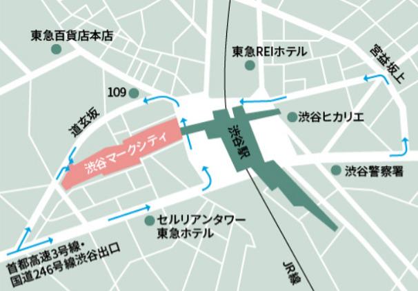 渋谷マークシティー駐車場案内図