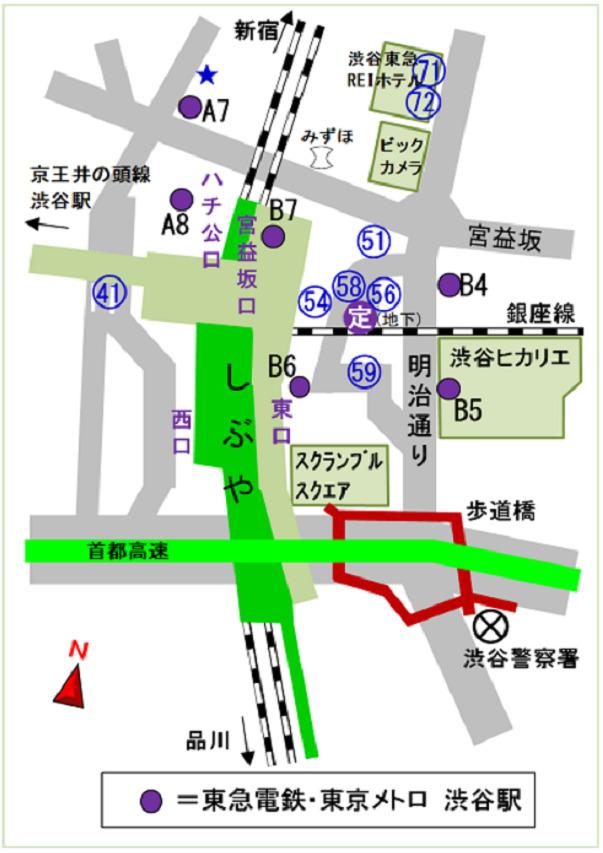 渋谷駅 都バス バス乗り場