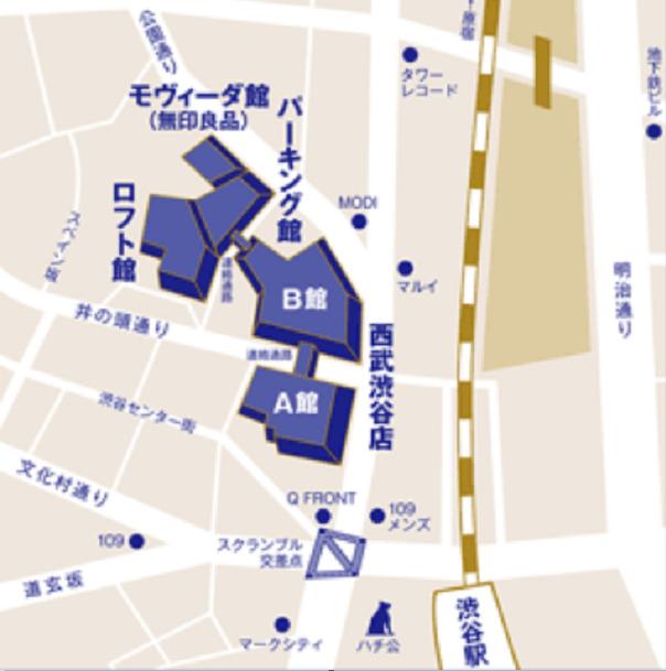 西武渋谷案内図