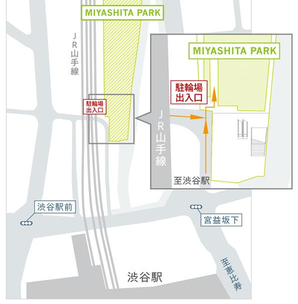 宮下パーク駐輪場(自転車)案内図