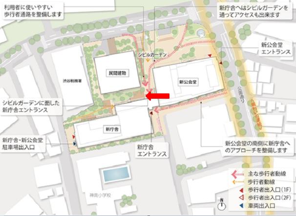 渋谷区役所配置図