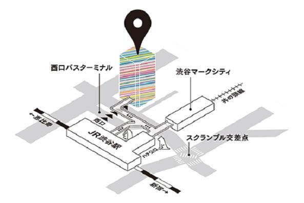 渋谷東急プラザ徒歩アクセス
